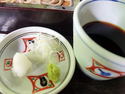 karuizawa120.jpg