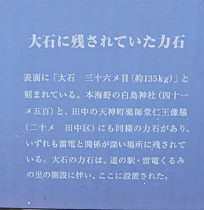 karuizawa135.jpg