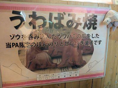 karuizawa144.jpg