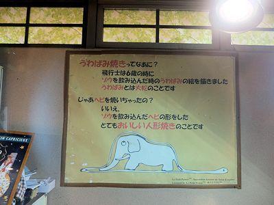 karuizawa145.jpg
