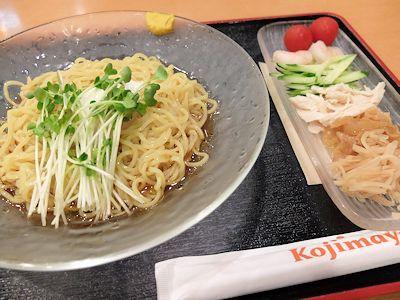 karuizawa149.jpg
